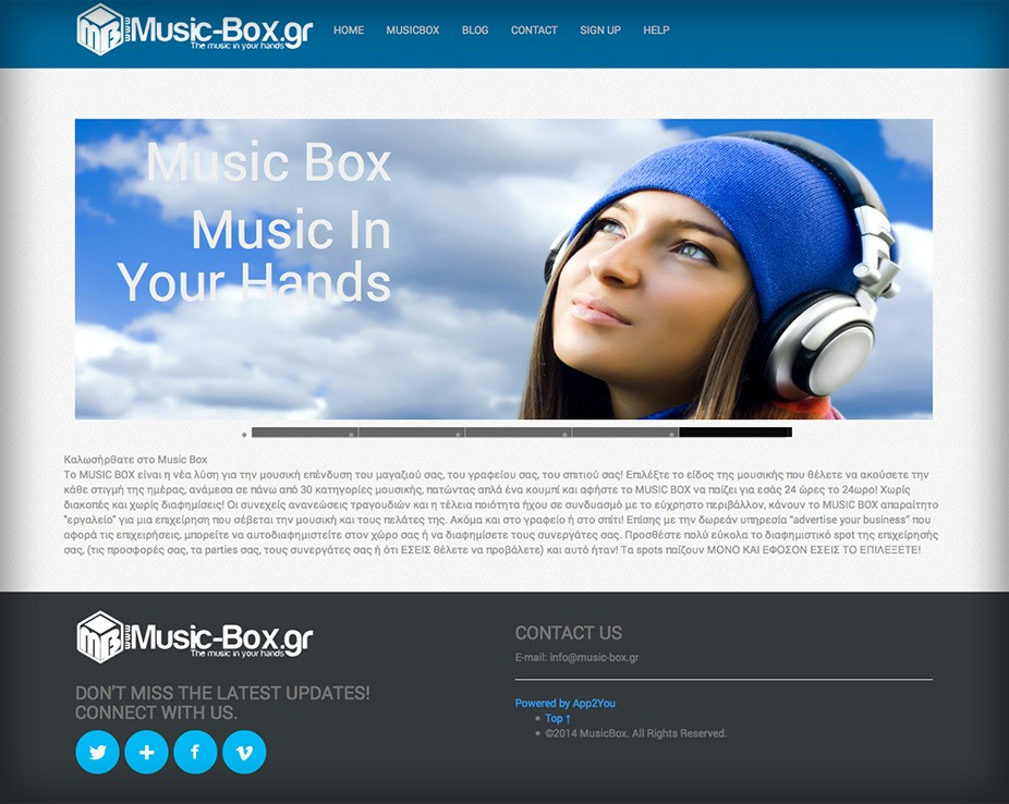 mbox4.jpg